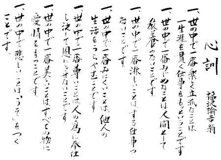 THE KENJI HEARTS~すべてはALRIGHT~TURBO|私事・戯言 戯言