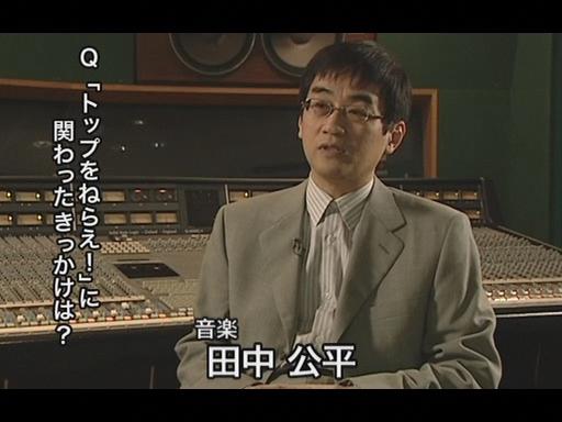 田中公平さんと小室哲哉さん ビンクスの酒について いい人生なんだ