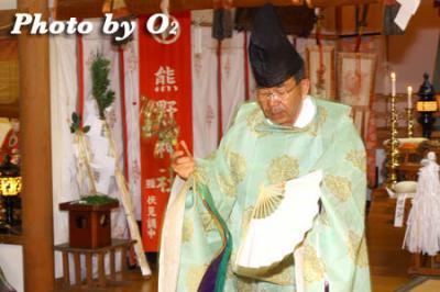 kumano_yomi09_05.jpg
