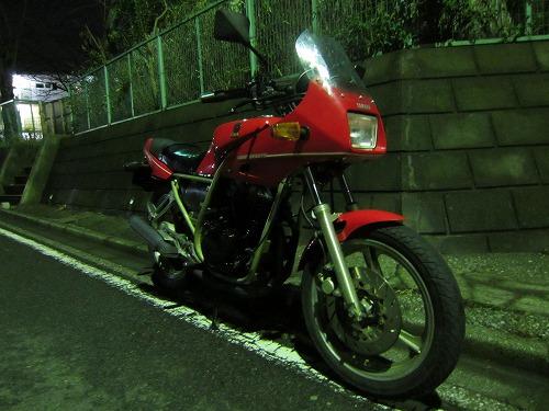 SRX250 3