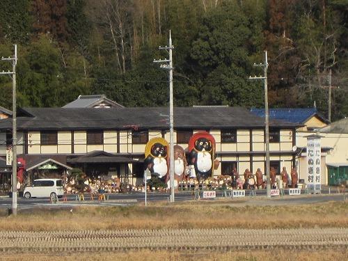 県道16号線 3