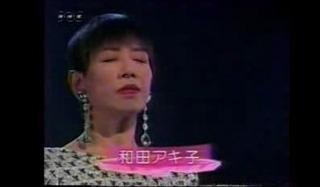 「和田アキ子 紅白 1998年の紅白歌合戦」の画像検索結果