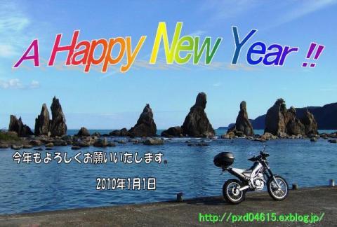 20100101_2.jpg