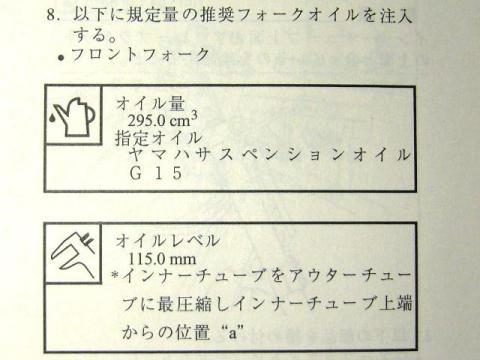 CIMG1864.jpg