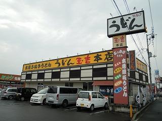 DSCN7783.jpg