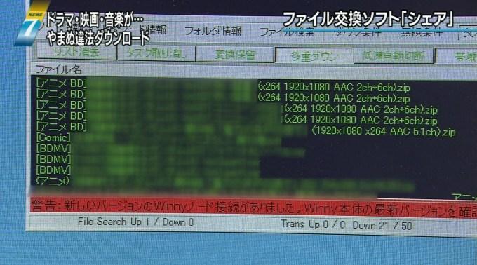 viploader1230700.jpg