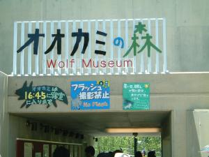 asahikawa+030_convert_20100604212343.jpg