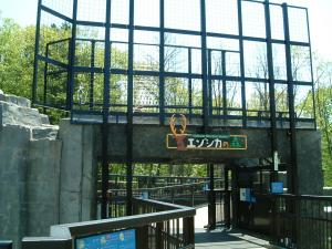 asahikawa+032_convert_20100604212456.jpg