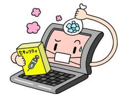 计算机安全 互联网安全性 安全性软件 数据保护 垃圾邮件