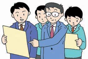 讨论 指示 小组讨论 QC活动 ISO活动