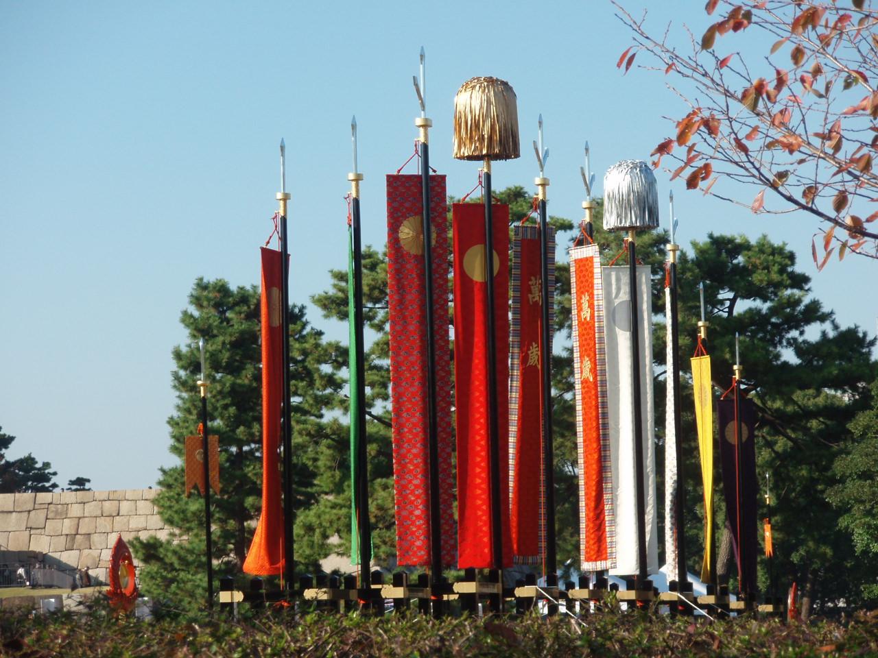 粋なおやじを目指して 東京・皇居東御苑で開催されていた『御即位20年記念特別展』に行ってきました!