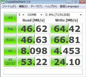 H340_100base-t
