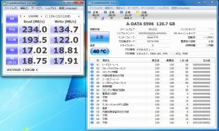 AS596B-128GM-C_intel