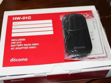 HW-01C 箱、本体