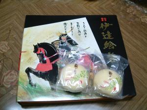matushima+083_convert_20110309124452.jpg