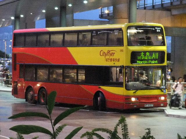 MTR的活動日誌 【香港路線バス特集・城巴】城巴機場快線
