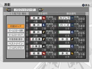 2011-1127image0064.jpg