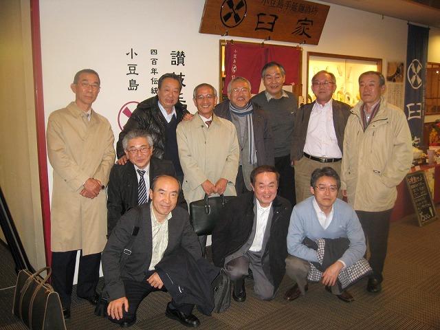IMG_20058.jpg