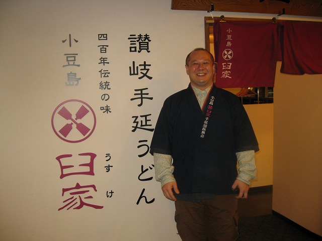 IMG_20060.jpg