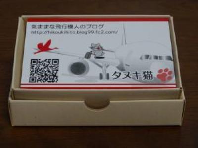 DSC03643_convert_20131022105125.jpg