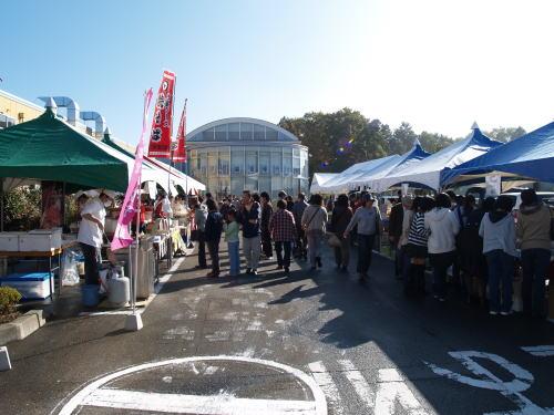 食彩祭2009