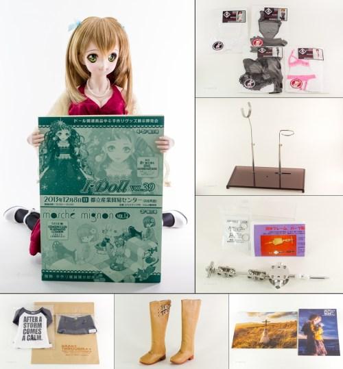 I Doll vol39その1