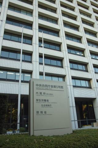 kourousho_yakusho.jpg