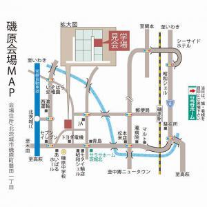 s-shibarakikita01_20130118091634.jpg