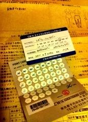 もんざの TRY&ERRORをOUTPUT!-1000000730.jpg