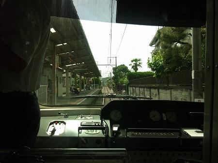 江ノ島 23