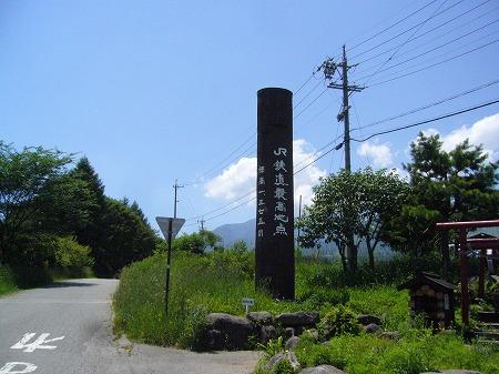 野辺山高原 2