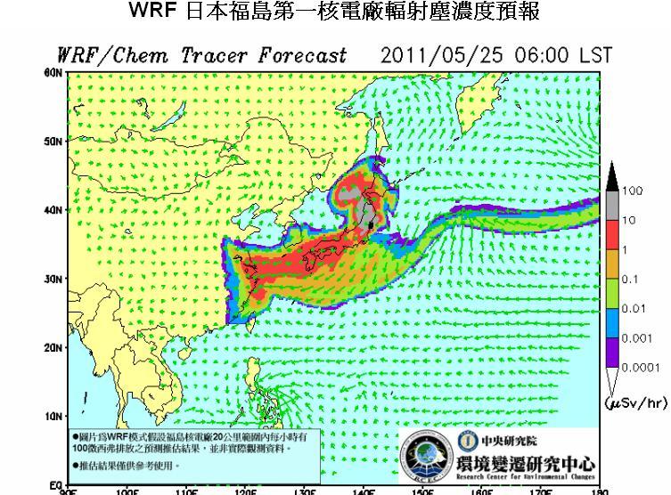 放射能情報・地震情報 - みんな楽しくHappy♡がいい♪