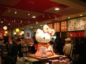 haneda+new+021_convert_20101021174939.jpg