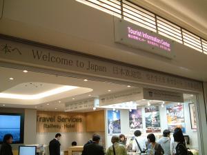 haneda+new+030_convert_20101021175235.jpg