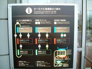 haneda+new+044_convert_20101021175718.jpg