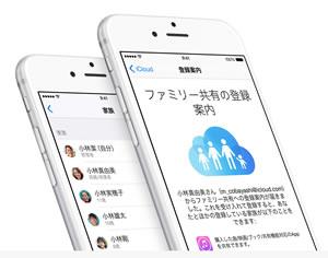 iOS8_140918_07.jpg