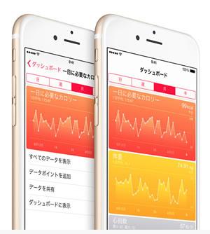 iOS8_140918_09.jpg