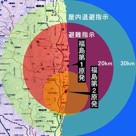 避難指示および屋内退避指示区域地図