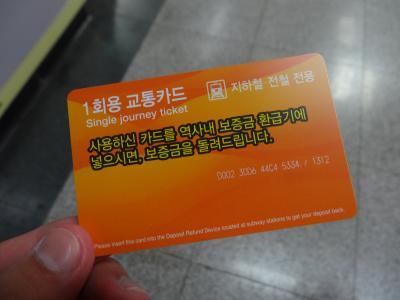DSC04829_convert_20141106145315.jpg