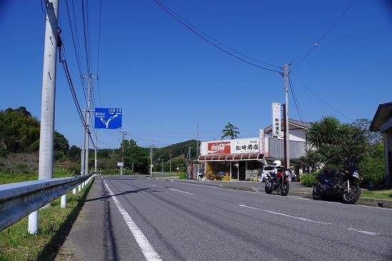 県道178号線
