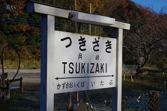 月崎駅 2