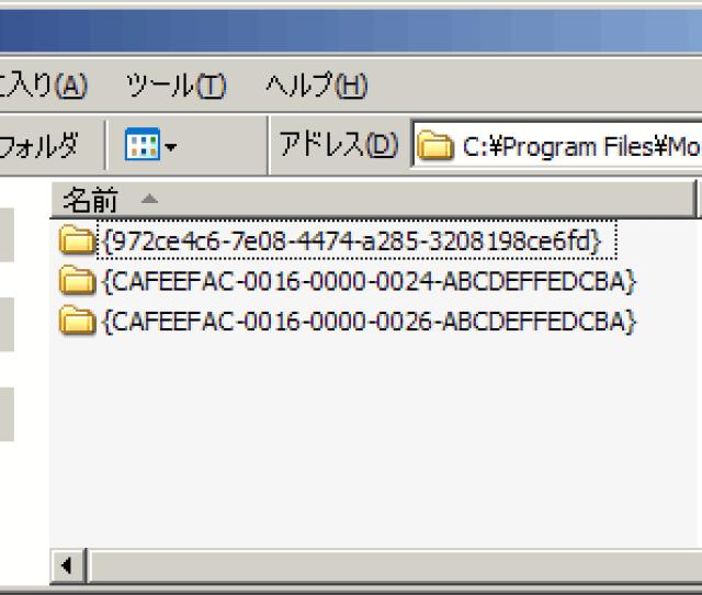 Extensions  E3 83 95 E3 82 A9 E3 83 Ab E3 83 80