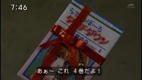 ラッキューロは昨年発売の4巻をプレゼントされました