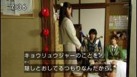 優子さん綺麗です。