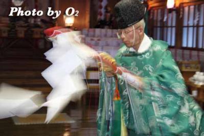 kamiiso_hon_2010_05.jpg