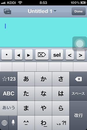 Launch_アプリ6