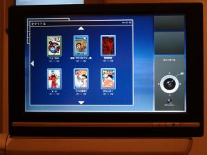 DSC00626_convert_20130603135800.jpg