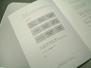 jal2012+116_convert_20120221093501.jpg