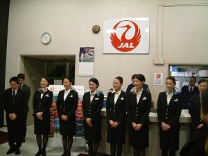 jal2012+140_convert_20120221094414.jpg