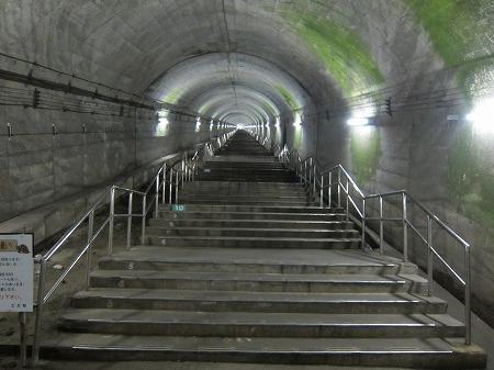 土合駅 12
